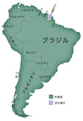 CSN_map 南米.jpg